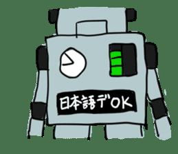 Robot tin sticker #1066562