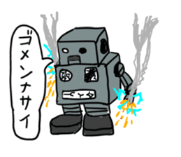 Robot tin sticker #1066565