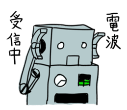 Robot tin sticker #1066566