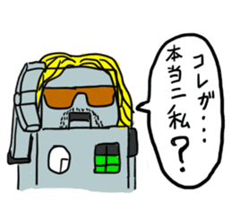 Robot tin sticker #1066567