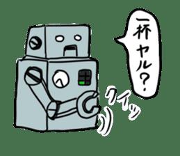 Robot tin sticker #1066569