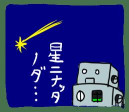 Robot tin sticker #1066570