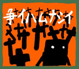 Robot tin sticker #1066572