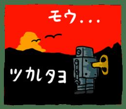 Robot tin sticker #1066573