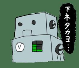 Robot tin sticker #1066577