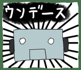 Robot tin sticker #1066578