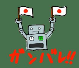 Robot tin sticker #1066580