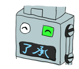 Robot tin sticker #1066581