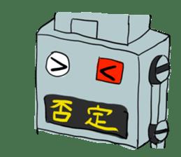 Robot tin sticker #1066582
