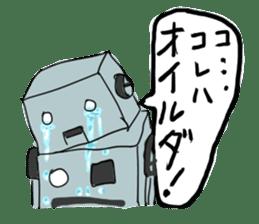 Robot tin sticker #1066585
