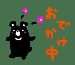 sticker bear sticker #1066958
