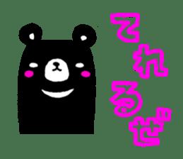 sticker bear sticker #1066962