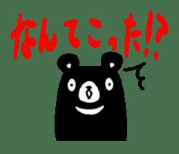 sticker bear sticker #1066967