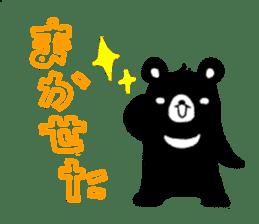 sticker bear sticker #1066974