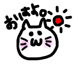 Cute Pet Life sticker #1067306