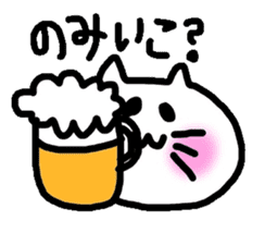 Cute Pet Life sticker #1067314