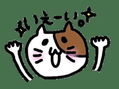 Cute Pet Life sticker #1067315