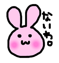 Cute Pet Life sticker #1067329