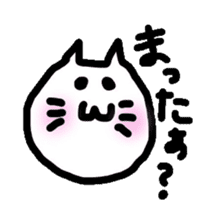 Cute Pet Life sticker #1067340
