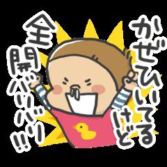 https://sdl-stickershop.line.naver.jp/products/0/0/1/1024784/LINEStorePC/main.png?__=20150924
