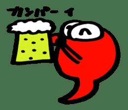 ebijakushisticker sticker #1067706