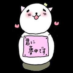 TARE-NEKO Family(YUKI-DARUMA)