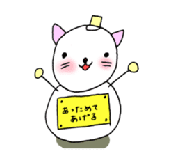 TARE-NEKO Family(YUKI-DARUMA) sticker #1067948