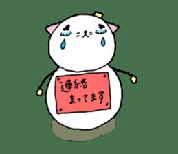 TARE-NEKO Family(YUKI-DARUMA) sticker #1067950