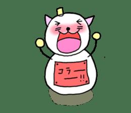 TARE-NEKO Family(YUKI-DARUMA) sticker #1067955