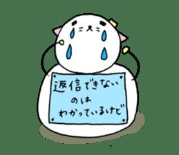 TARE-NEKO Family(YUKI-DARUMA) sticker #1067956