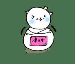 TARE-NEKO Family(YUKI-DARUMA) sticker #1067959