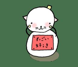 TARE-NEKO Family(YUKI-DARUMA) sticker #1067961