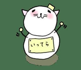TARE-NEKO Family(YUKI-DARUMA) sticker #1067964
