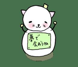 TARE-NEKO Family(YUKI-DARUMA) sticker #1067965