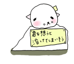 TARE-NEKO Family(YUKI-DARUMA) sticker #1067968
