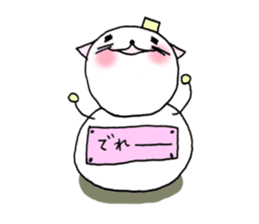 TARE-NEKO Family(YUKI-DARUMA) sticker #1067973