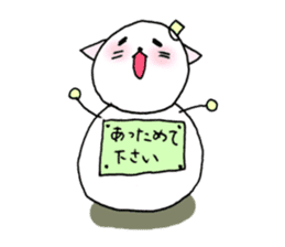 TARE-NEKO Family(YUKI-DARUMA) sticker #1067975