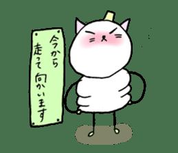 TARE-NEKO Family(YUKI-DARUMA) sticker #1067976