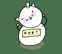 TARE-NEKO Family(YUKI-DARUMA) sticker #1067982