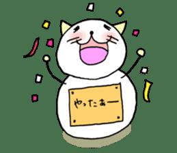 TARE-NEKO Family(YUKI-DARUMA) sticker #1067985