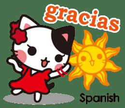 Cats in the world who appreciate cute sticker #1068029