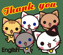 Cats in the world who appreciate cute sticker #1068030