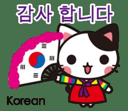 Cats in the world who appreciate cute sticker #1068037