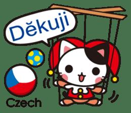 Cats in the world who appreciate cute sticker #1068045
