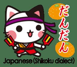 Cats in the world who appreciate cute sticker #1068047
