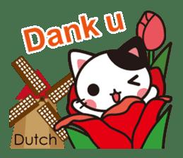 Cats in the world who appreciate cute sticker #1068048