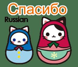 Cats in the world who appreciate cute sticker #1068058