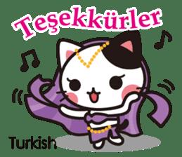 Cats in the world who appreciate cute sticker #1068063