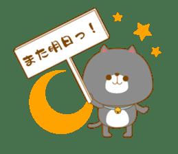 The sticker of a Animal sticker #1068263