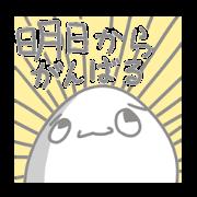 สติ๊กเกอร์ไลน์ Ishidaya